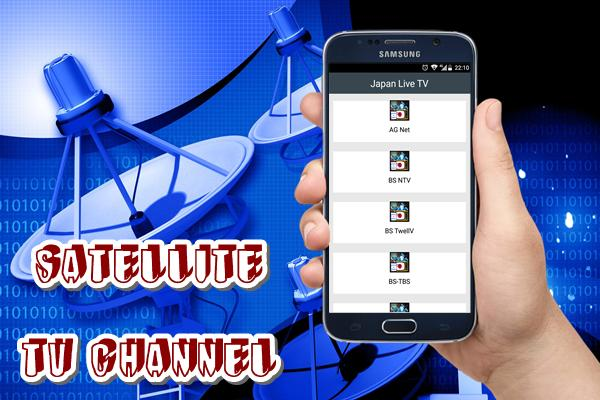Japan Live TV for Android - APK Download