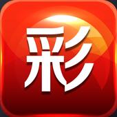 彩票易 icon