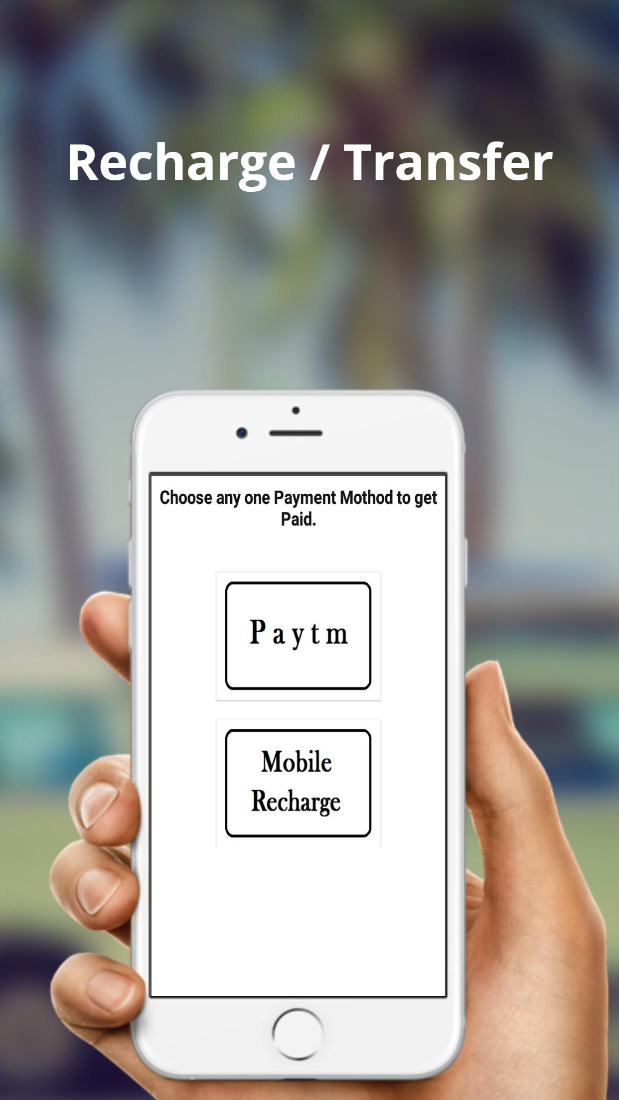 paypal unlimited pro v12.4.2 apk download