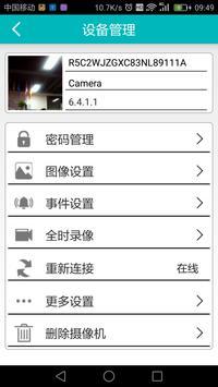 EasyN apk screenshot