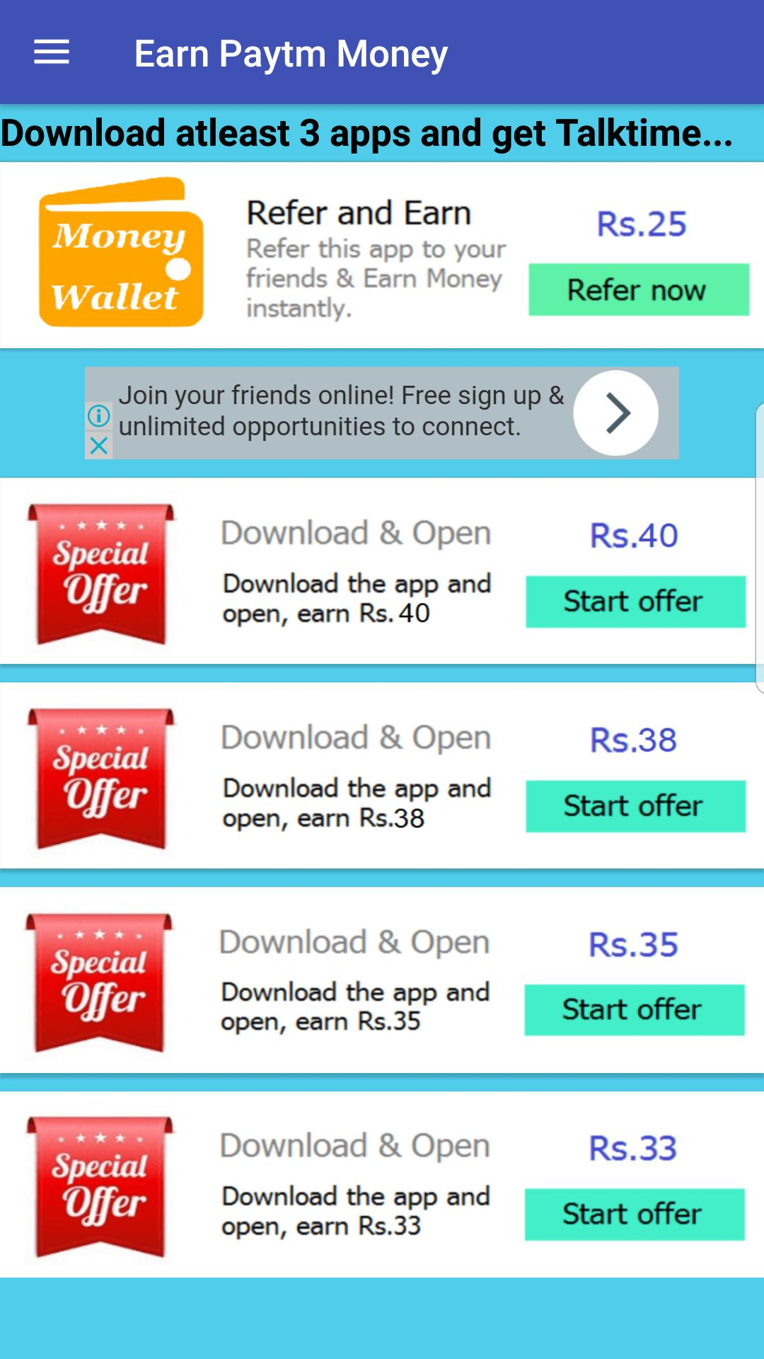 Paytm Money Apk Download