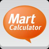 마트계산기-미리장보기,칼로리, 홈플러스,롯데마트,이마트 icon