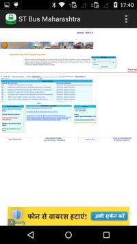 ST Bus Maharashtra screenshot 1