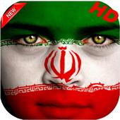 Iran Wallpapers icon