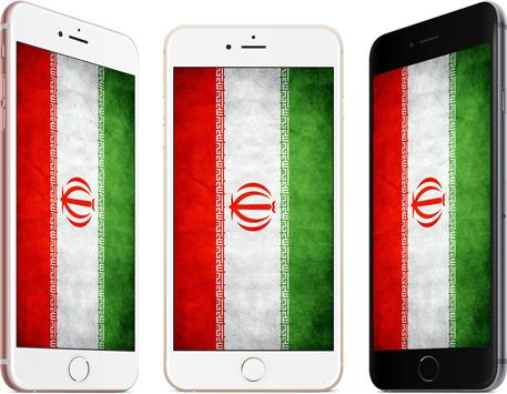 Iran Wallpapers 截圖 4