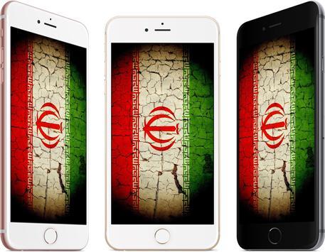 5 Schermata Iran Wallpapers