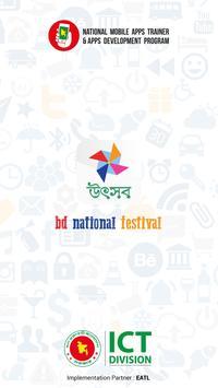 BD National Festival poster