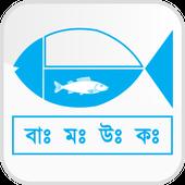 BD মৎস্য উন্নয়ন কর্পোরেশন icon
