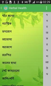 Herbal Health Care apk screenshot