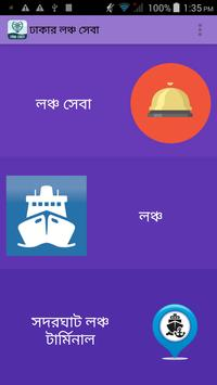 launch service of bangladesh poster