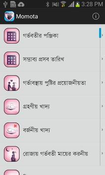 Momota apk screenshot