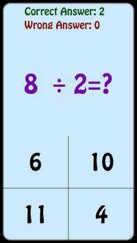 Multiplication for Kids screenshot 2
