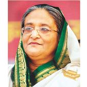 নারী উন্নয়নে শেখ হাসিনা icon