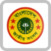 বাংলাদেশ জাতীয় সংসদ icon