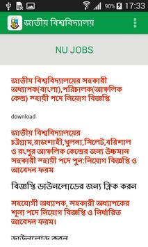 জাতীয় বিশ্ববিদ্যালয় screenshot 3