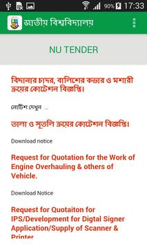 জাতীয় বিশ্ববিদ্যালয় screenshot 4
