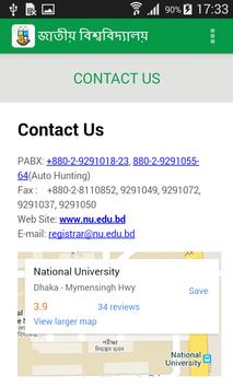 জাতীয় বিশ্ববিদ্যালয় screenshot 5
