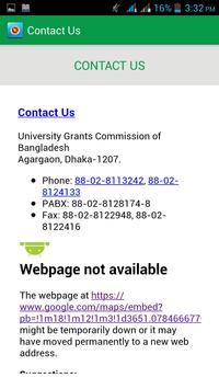 বিশ্ববিদ্যালয় মঞ্জুরী কমিশন apk screenshot