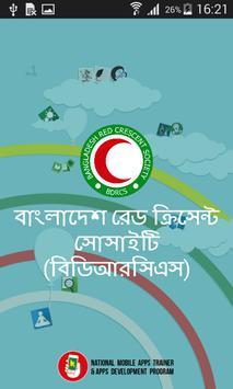 বাংলাদেশ রেড ক্রিসেন্ট সোসাইটি poster