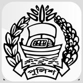পুলিশ হেডকোয়াটার্স icon