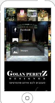 גולן פרץ עיצובים screenshot 1