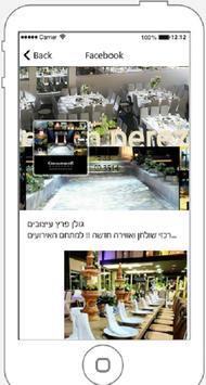 גולן פרץ עיצובים screenshot 2