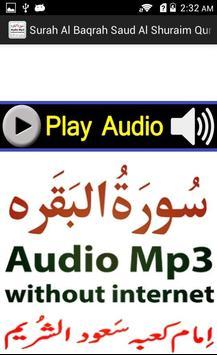 A Surah Baqrah Audio Shuraim screenshot 3