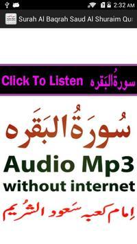 A Surah Baqrah Audio Shuraim poster