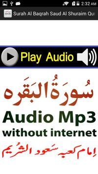 A Surah Baqrah Audio Shuraim screenshot 1