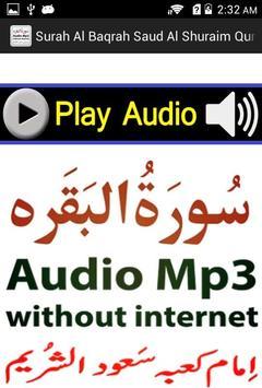 A Surah Baqrah Audio Shuraim screenshot 2