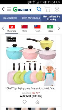 Gmarket Global [Eng/中文/日本語] apk screenshot