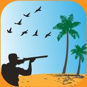 حراج الصيد icon