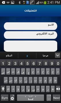 كويت اليوم apk screenshot