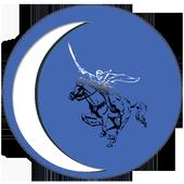 قبيلة الزياينة icon