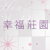 幸福莊園 icon