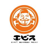 エビス西八王子総本店 icon