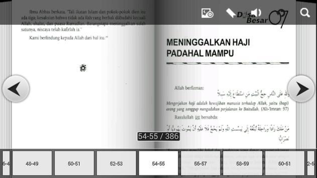 Terjemahan Al Kabaair screenshot 3