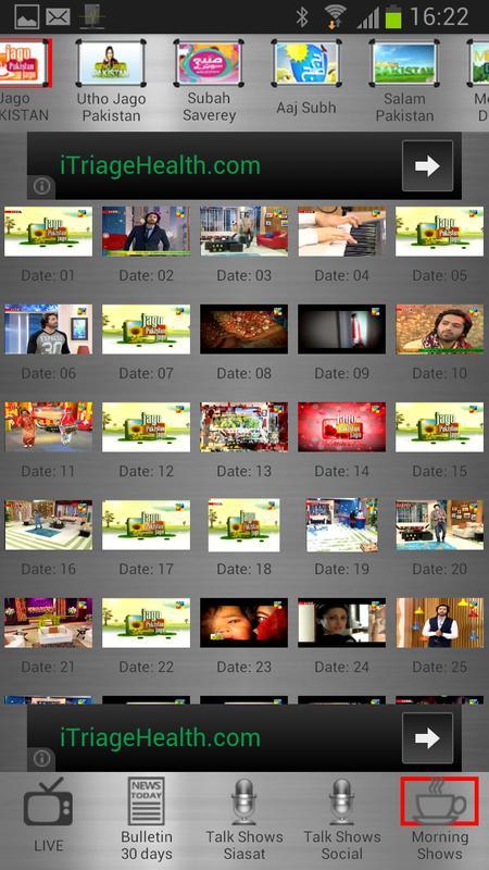 Pakistan Tv Live Apk Download Free Entertainment App For