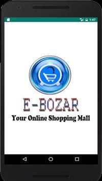 EBOZAR apk screenshot