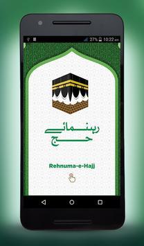Rehnuma-e-Hajj poster