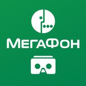 MegaFon LTE advanced icon