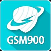 HX-GSM900 icon