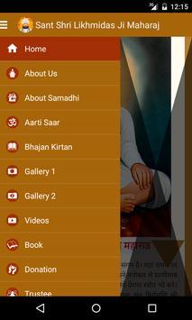 Sant Shri Likhmidas Ji Maharaj apk screenshot