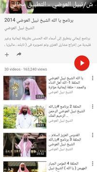 يا الله screenshot 1