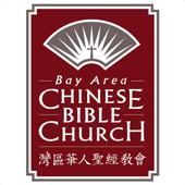 BACBC icon