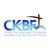 CKBF icon