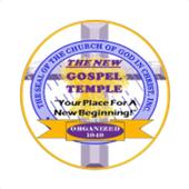New Gospel Temple icon