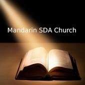 Mandarin SDA icon