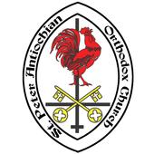 St. Peter Orthodox icon