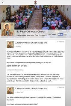 St. Peter Orthodox apk screenshot